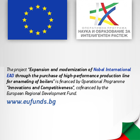 "Nobel International EAD commences project implementation under Operational Programme ""Innovations and Competitiveness"""